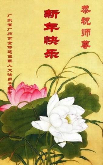 2014-12-21-lotus_green-280x450