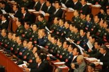 съезд компартии Китая