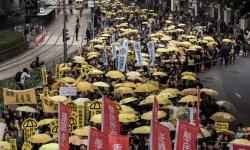 Гонконг, протест