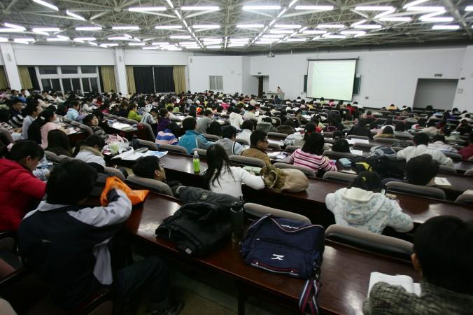 университет в Чанчуне