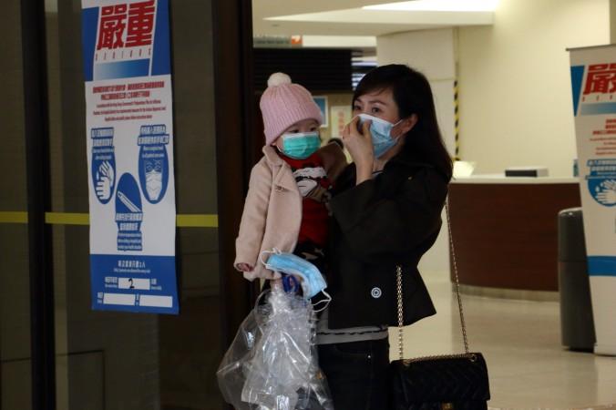 грипп в Гонконге