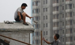 стойка в Пекине