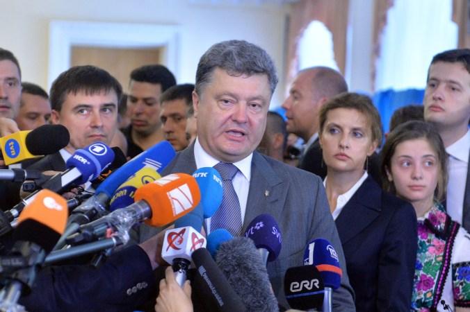 Украина, Петр Порошенко, Верховная Рада, законопроект, Донбасс