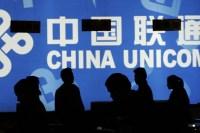 China Unicom