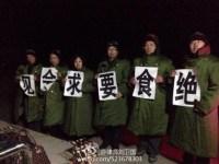 китайские адвокаты