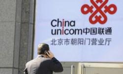 телекоммуникационных компаний перестановки в руководстве