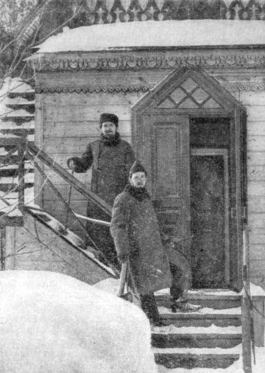 Anton_and_Michail_Chekhovs_(brothers),_1895