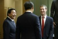 Цукерберг на встрече с Си Цзиньпином