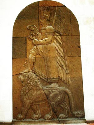 Araratian-god-Haldi