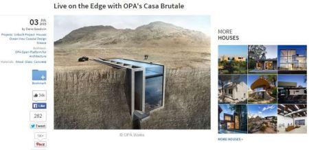 Проект Casa Brutale. Скриншот с сайта archdaily.com