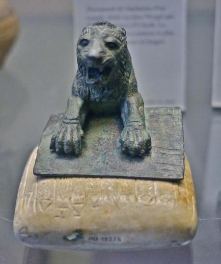 Urkish-lion