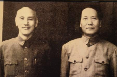 chiang-vs-mao-674x447
