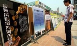 Пекинских чиновников настигла коррупционная кампания