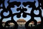 плановая экономика реформы в китае