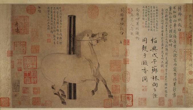 «Белая ночь», Хань Гань, династия Тан (618–907), приблизительно 750 г., тушь на рисовой бумаге, Метрополитен-музей. Фото: Courtesy of The Metropolitan Museum of Art