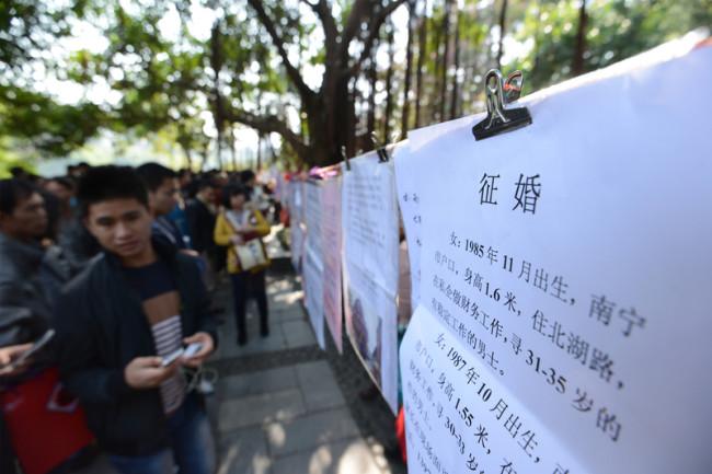 1 января 2015 года. Народный парк города Наньин района Гуанси. Фото epochtimes.com