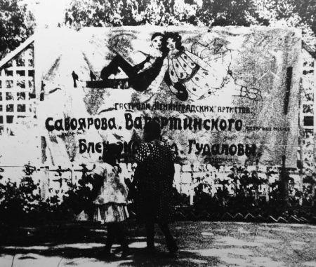 Yuri Khanon & Mikhail Savoiarov pour Wiki-Media