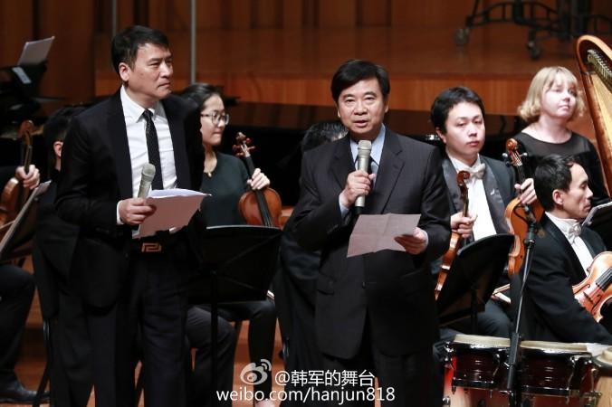 коррумпированному чиновнику имидж Ван цичжао