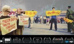 Фильм преследование Фалуньгун
