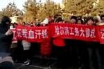 В Китае усиливаются протесты