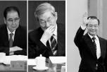 три бывших премьер-министра КНР