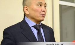 Горно-Алтайский городской суд отказал в удовлетворении иска местного общественного деятеля Акая Кине о захоронении принцессы Укока.