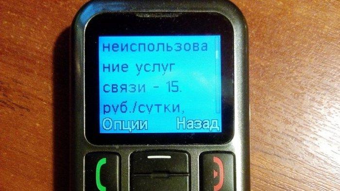 Фото: change.org