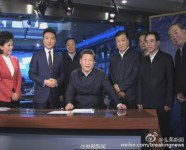 Си Цзиньпин инспектирует