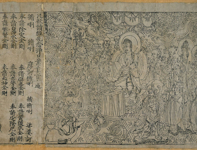 Лист из Алмазной сутры. Фото: wikimedia.org/public domain
