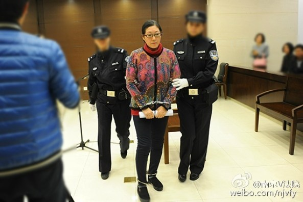 Ли на суде. Фото: Weibo
