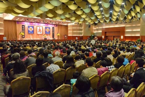 Последователи Фалуньгун из Гонконга и соседних регионов собрались на конференцию по обмену опытом в международном отеле BP в Гонконге 17 января 2016 г. Фото: Sung Cheong-lung/Epoch Times
