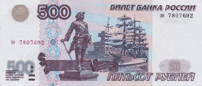 памятник Петру I на фоне парусника в порту Архангельска. Фото: cbr.ru