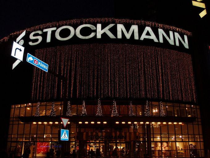 Глава компании Stockmann назвал бизнес в России убыточным. Фото: Pjotr Mahhonin/wikipedia.org/CC BY-SA 3.0