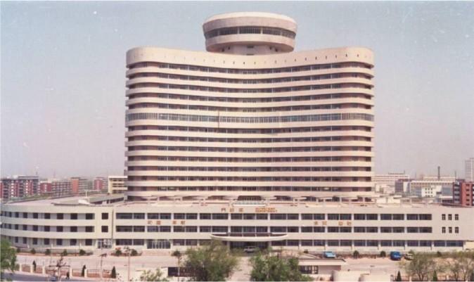 Первый центральный госпиталь Тяньцзинь. Фото с сайта госпиталя
