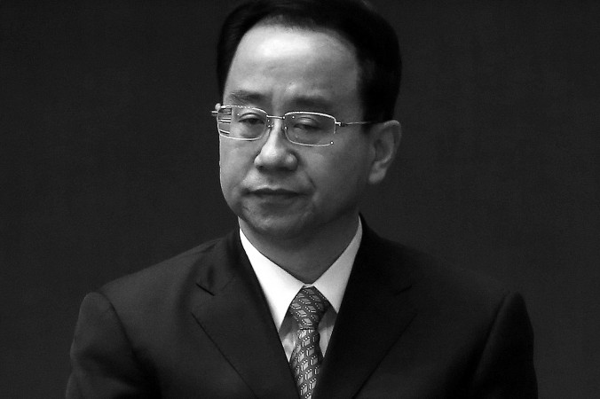 Лин Цзихуа