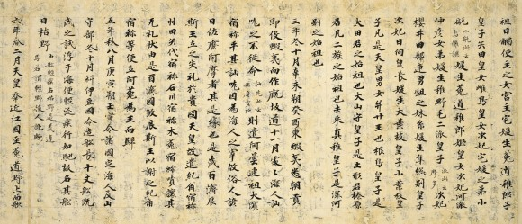 Текст японской исторической хроники «Нихон сёки», написанный китайскими иероглифами. Фото: Public Domain