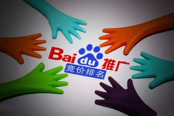 Логотип Baidu