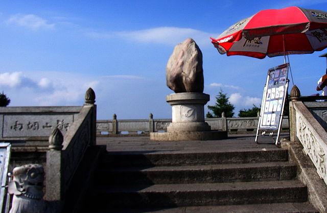 Площадка для созерцания Луны на горе Наньюэ Хэншань. Фото: Wikipedia Commons
