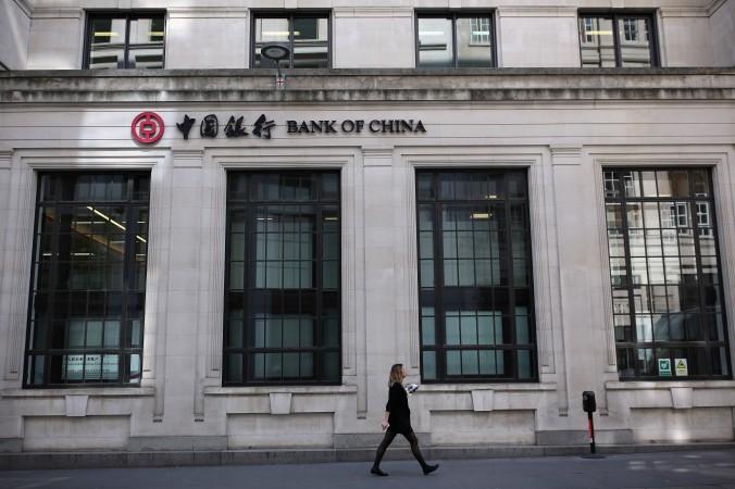 Филиал Банка Китая в Лондоне