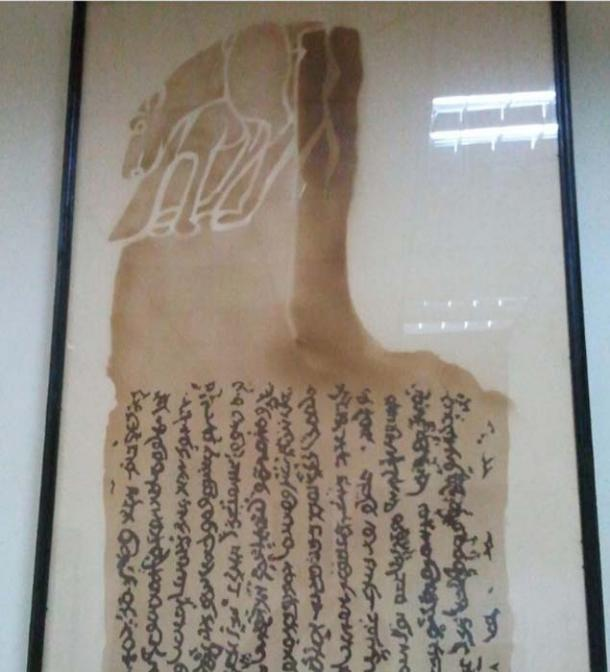 огдийская надпись