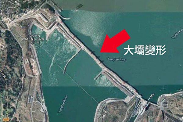 Крупнейшая в мире плотина «Три ущелья» в Китае может прорваться из-за сильных дождей?