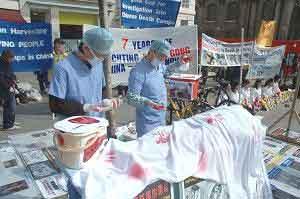 В Китае  людей убивают, чтобы еще из живых тел извлечь органы для продажи. Фото: Фэй Я и Фан Юань/Великая Эпоха
