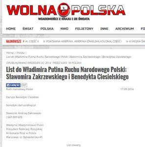 List doWP