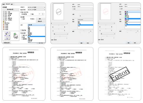 爱普生 Stylus Photo R330(Epson Stylus Photo R330 )喷墨打印机-爱普生