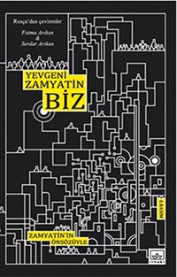 Biz / Yevgeny Zamyatin