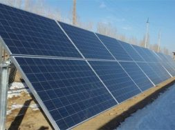 Uzbekistan's First Competitively Tendered Solar Project Receives Global Interest