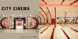 City Cinema |Sohar - Oman
