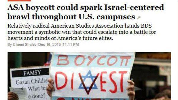 ASA boikot akademik Israel