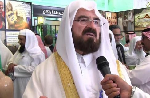 Prof Dr Ali Qara Dagi