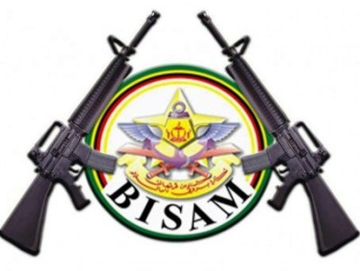 logo-bisam-di-indonesiaproud-wordpress-com